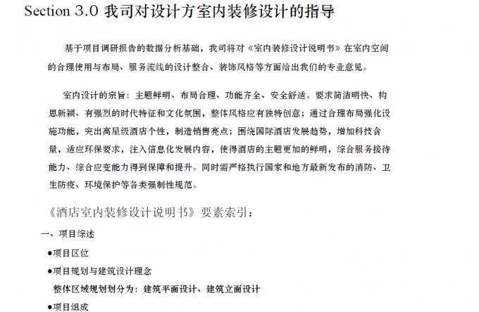 深圳嘉成010.png