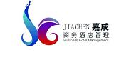 深圳嘉成酒店管理公司.png